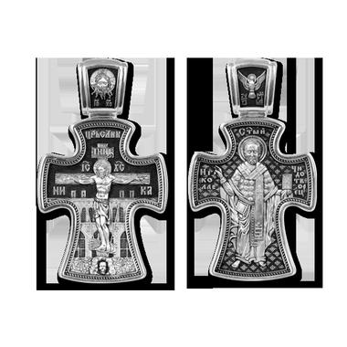 Распятие Христово Святитель Николай 08282-с