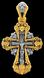 Распятие Христово Святитель Николай 08340