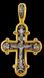 Распятие Христово Великомученик Георгий Казанская икона Б М Святые Борис и Глеб