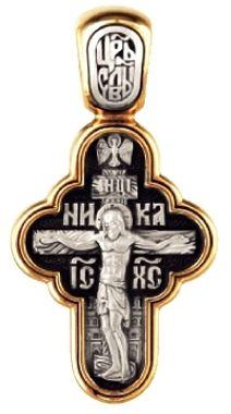 Распятие Христово. Владимирская икона Божией Матери