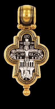 Распятие Христово-энколпион Деисус Ангел Хранитель