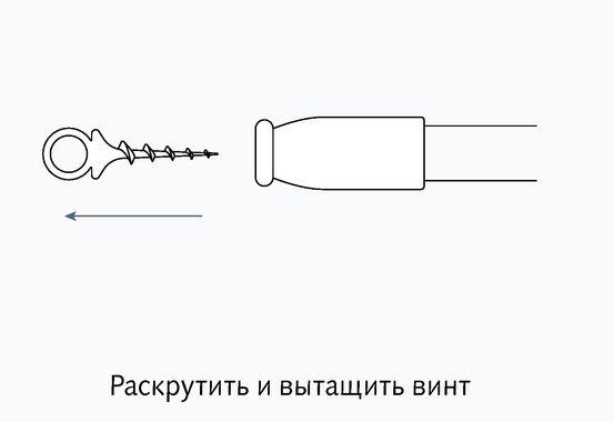Регулируемый кожаный браслет для бусин 105.035 Б