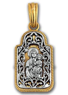 Смоленская икона Божией Матери Образок