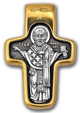 Спас Нерукотворный Святитель Николай Чудотворец Крест нательный 101.054