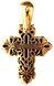 """""""Спаси и Сохрани"""". Православный крест"""