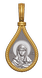 Святая мученица Дария (Дарья)