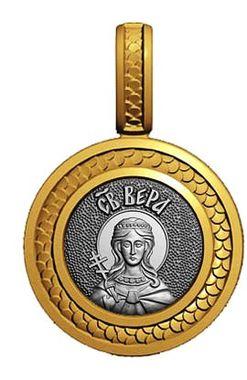 Святая мученица Вера, 8044, Анастасия