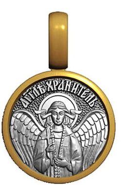 Святая равноапостольная царица Елена, 8035, Анастасия