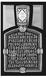 Святая Троица 08103-с