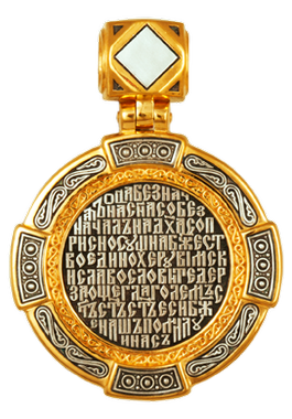Святая Троица 08358