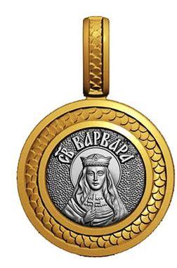 Святая великомученица Варвара, 8046, Анастасия