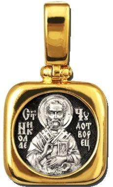 Святитель Николай Чудотворец. Образок 08291