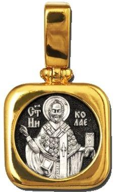 Святитель Николай Чудотворец. Образок 08292