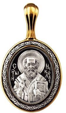 Святитель Николай. Казанская икона Божией Матери