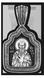 Святитель Николай Образок 08018-с