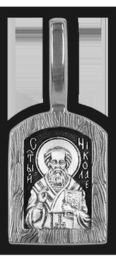 Святитель Николай Образок 08065-с
