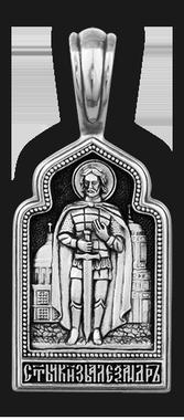 Святой благоверный князь Александр Невский 08084-с