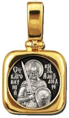 Святой благоверный князь Александр Невский. Образок 08289