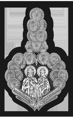 Святые Петр и Феврония 08364-с