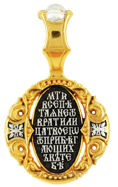 Тихвинская икона Божией Матери Образок 08454