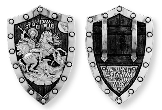 Великомученик Георгий Победоносец. Образок 08114-с
