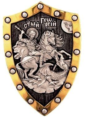 Великомученик Георгий Победоносец. Образок 08114