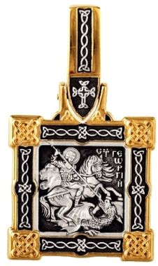 Великомученик Георгий Победоносец. Образок 08145