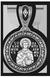 Великомученик Пантелеимон Целитель 08094-с