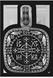 Византийский крест Образок