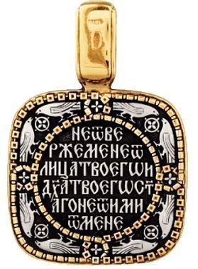 Византийский крест. Образок