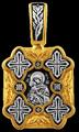 Владимирская икона Божией Матери 08321