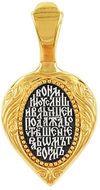 Владимирская икона Божией Матери 08406