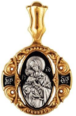 Владимирская икона Божией Матери Образок 08127