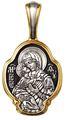 Владимирская икона Божией Матери Образок 08224