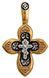 Восьмиконечный крест.