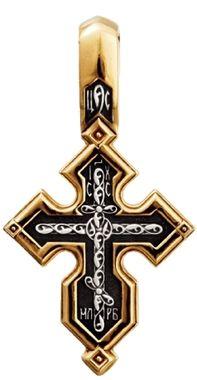 """Восьмиконечный крест. Молитва """"Да воскреснет Бог""""."""