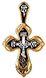 Восьмиконечный крест. Православный крест